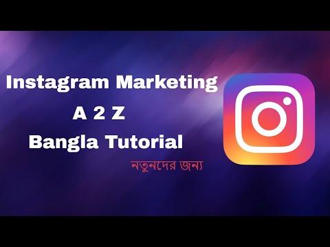 Instagram Marketing Bangla Tutorial | Instagram Marketing Strategy 2021