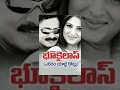 Hindi Dubbed Comedy Movies 2014 Full Movie - Hindi Movies 2013 Full Movie With English Subtitles Eagle Man (2016) Hindi dubbed Movie    Hollywood