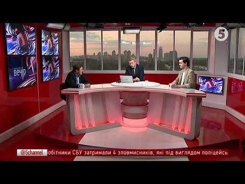 5 канал: Володимир Фесенко, Мілан Лєліч | Інфовечір  | 20.04.2018