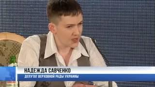 Международные новости RTVi. 17:00 MSK 27 мая 2016 года.