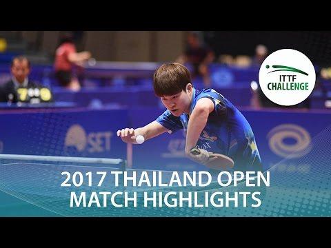 2017 Thailand Open Highlights: Kenji Matsudaira vs Park Jeongwoo (1/4)