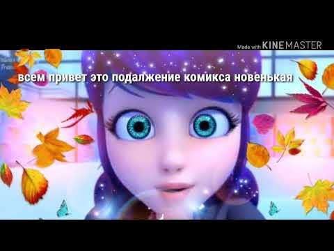 Новенькая 2 сезон 6 серия