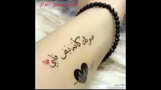 قصيده حزينة دقة عليه البدر كلمات شاعر طارق ذياب سجين الفراق