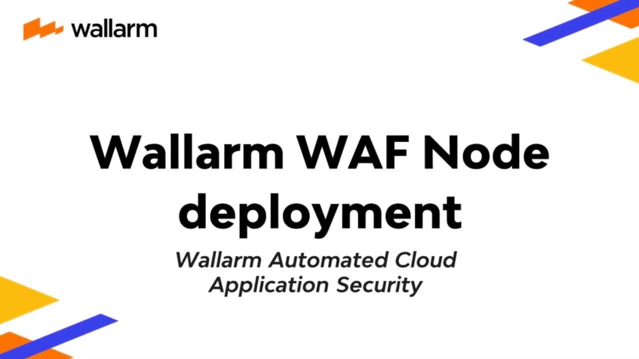 Wallarm WAF Nodes Deployment