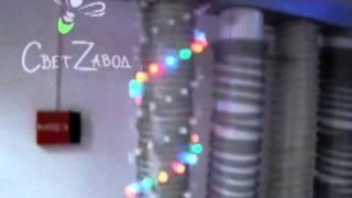 Светодиодный Клип-Лайт