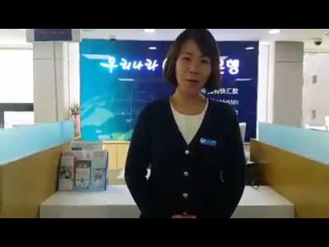 Cara mengambil uang di Atm woori bank KOREA