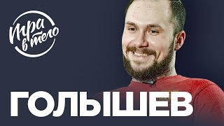 ДРАКА ОВЕЧКИНА, ОТЪЕЗД В НХЛ, КАСПИЙСКИЙ ГРУЗ   Анатолий Голышев