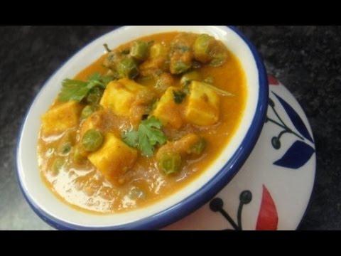 Matar Paneer In Tamil | Restaurant Style | Peas Paneer ...