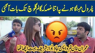 Man Nearly *ABUSES* Imran Khan Over High Petrol Prices - Public Reactions  | Top Story