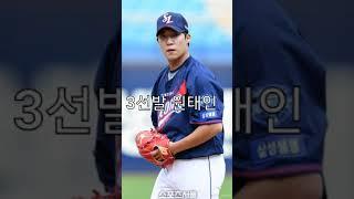 2000년대생 야구선수 최강 투수 라인업