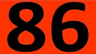 ИТОГОВАЯ КОНТРОЛЬНАЯ 86 АНГЛИЙСКИЙ ЯЗЫК ЧАСТЬ 2 ПРАКТИЧЕСКАЯ ГРАММАТИКА  УРОКИ АНГЛИЙСКОГО ЯЗЫКА