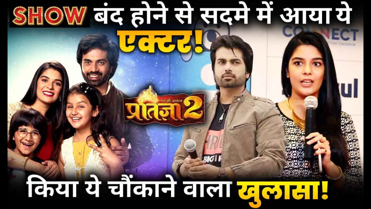 Download Due to 'Pratigya 2' going off-air This Actor is in Big Shock !