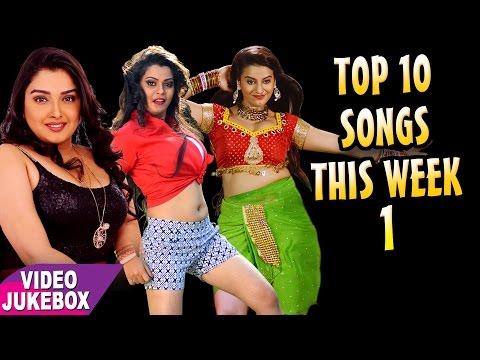 देखिये इस सप्ताह का टॉप 10 गाना - Top 10 - 10 Songs This Week 1 - Video Jukebox - Bhojpuri Songs