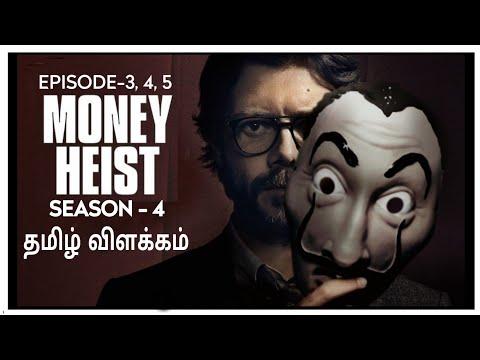 Money Heist   Season -4   Episode-3, 4 & 5   Explained In Tamil   Film Roll   தமிழ் விளக்கம்