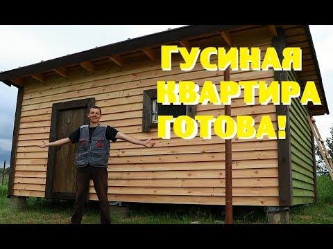 16 метров новой жилплощади за 36000 рублей!
