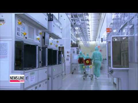 Samsung Electronics, second biggest chip maker in Q1 삼성전자, 시스템반도체 세계