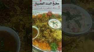 برياني اللحم مع سلطه الريتا ال…