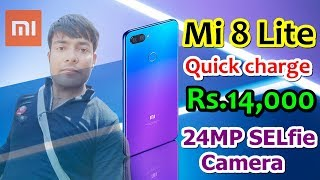 Xiaomi Mi 8 Youth (Mi 8 Lite) Price in India |MI 8 LITE OVERVIEW