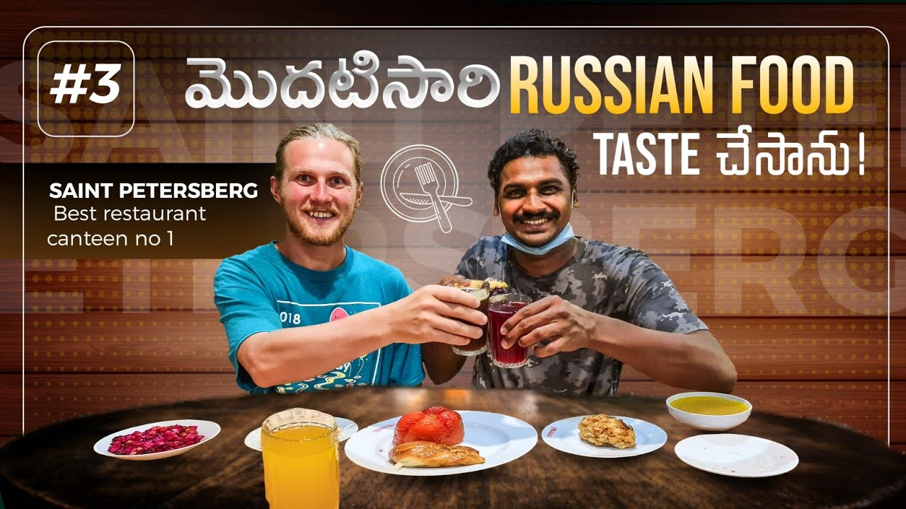 Indian Trying First time Russian food 🇷🇺   Uma Telugu Traveller