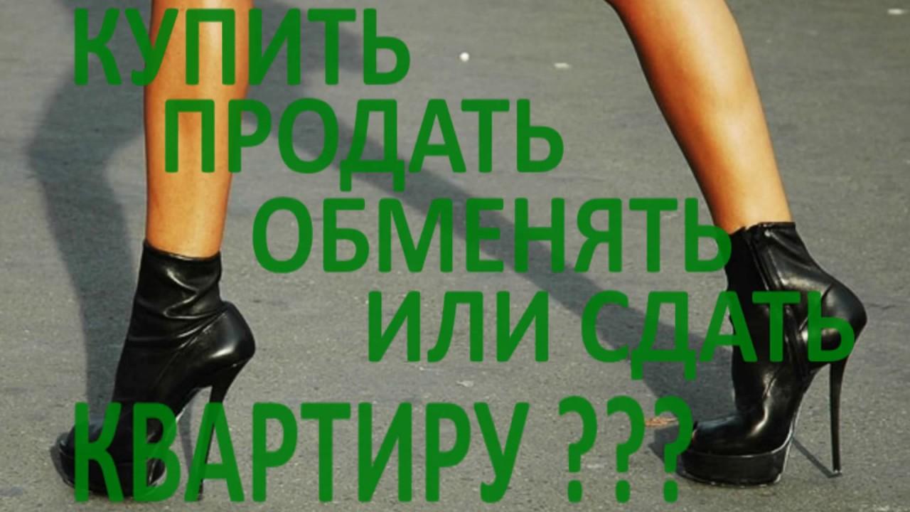 Мебель для ванной по низкой цене в интернет-магазине леруа мерлен в москве. Широкий ассортимент с быстрой доставкой. Закажите на сайте или.