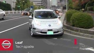 Премьер-министр Японии Синцо Абе провел тест-драйв нового электрокара Nissan Leaf 2013
