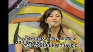 夏川りみ Rimi Natsukawa ☆「てぃんさぐ」とは鳳仙花(ホウセンカ)のこと...
