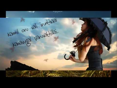Poongaatrile - Uyire Full Song (Lyrics on Screen)