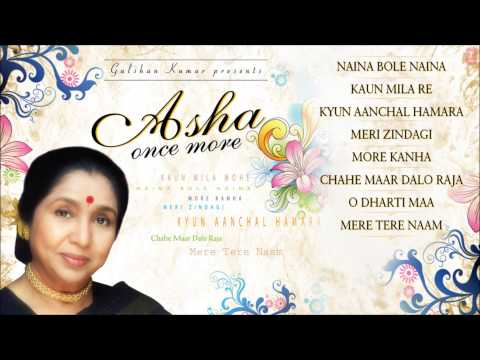 Asha Once More Full Songs | Audio Jukebox | Asha Bhosle