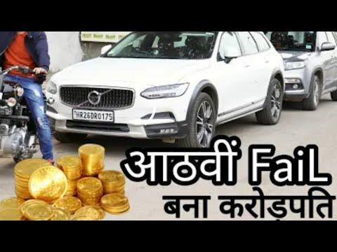 Desi Ek Brand Hai||Desi Hu Gawar Nhi||Ranchit Rhoja||Pulkit Arrora||Desi On Top||Droll Boys||Round2h thumbnail