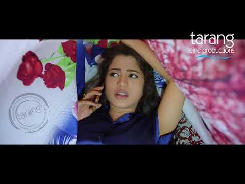 Veg Fish Sangare Milina 1st Love ra Gift | Abhaya Odia Movie | Anubhav, Elina - TCP