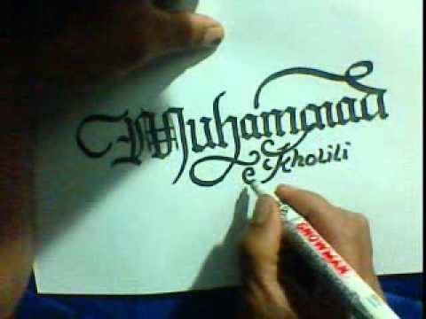 Belajar Kaligrafi Old English Text Youtube