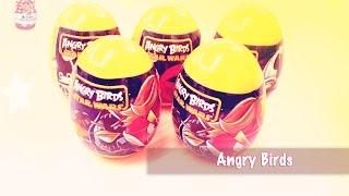 Игрушки в яйце: Энгри Бёрдс Звездные войны / Surprise eggs : Angry birds Star Wars