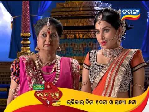 Jai Maa Laxmi Promo