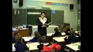 Пробный урок обучения грамоте в 1 классе. Тема: