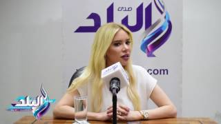 عائشة التونسية: ميادة  الحناوي طلبت مني عدم الحديث في السياسة.. فيديو