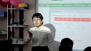 Урок алгебры в 9 В классе