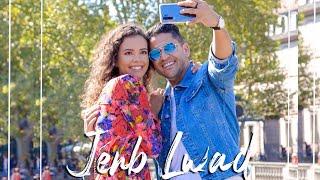 YouNess - Jenb Lwad (Exclusive Music Video) | يونس - جنب الواد
