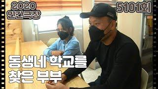 [투이 사장님 좋아요] (10/15) [인간극장/Screening Humanity]    KBS 210729…