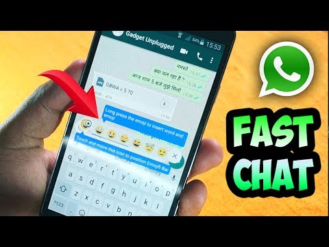 New WhatsApp Trick - Now Chat Fast And Save Time On Whatsapp Chat ⚡🔥⚡🔥⚡🔥⚡