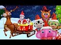 Jingle Bells | Christmas Songs Videos For Toddlers | Nursery Rhymes For Babies by Little Treehouse