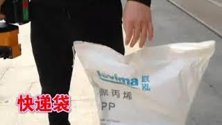 무선충전배터리포함 공업용 가정용 핸드미싱기 재봉틀