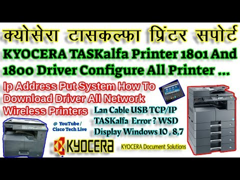 क्योसेरा टासकल्फा KYOCERA TASKalfa Printer 1801 And