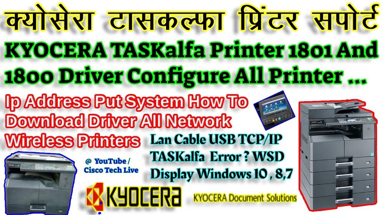 क्योसेरा टासकल्फा KYOCERA TASKalfa Printer 1801 And 1800 Driver Configure  Ip Address Put System How