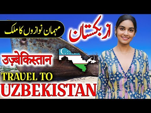 Travel To Uzbekistan | History And Documentary About Uzbekistan In Urdu & Hindi | ازبکستان کی سیر
