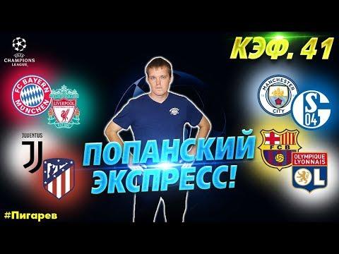 ЭКСПРЕСС КФ 41.
