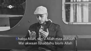 Maher Zain - Subhan Allah || ماهر زين - سبحان الله
