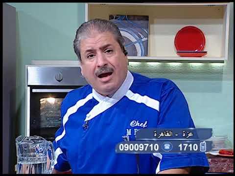 مطبخ الراعي -الجزريه--البسيمه--مستويه الراعي بطريقه المصانع#الصمغ العربي#محمد فوزي#حلاوه المولد