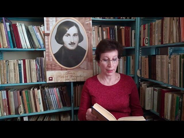 Изображение предпросмотра прочтения – ИринаХорева читает произведение «Ночь перед рождеством» Н.В.Гоголя