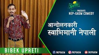 Andolankari Nepali | Nepali Stand-Up Comedy | Bibek Upreti | Nep-Gasm Comedy