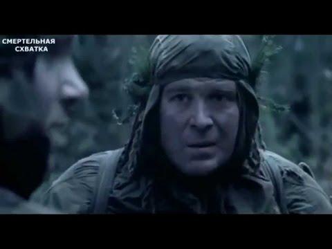 ФИЛЬМЫ ПРО ВОЙНУ 1941 45 ГОДОВ. Смотреть: художественные фильмы про войну 2014